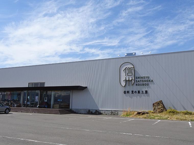 信州里の菓工房 和洋菓子