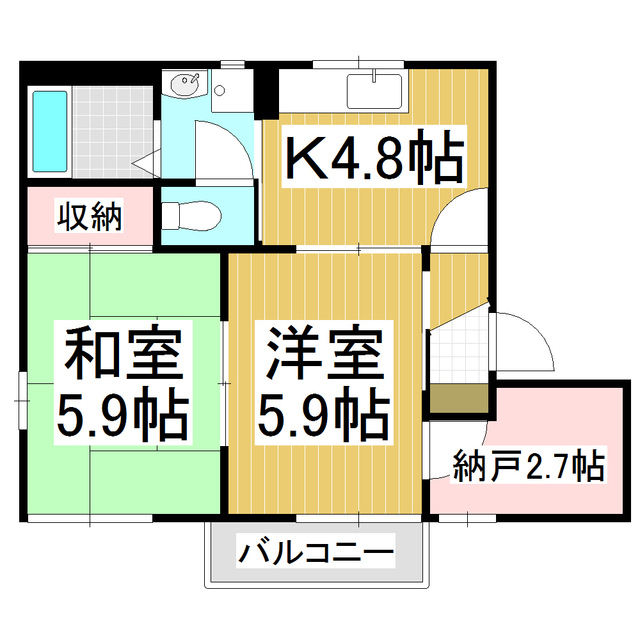 【賃貸】フレグランスマロニエ