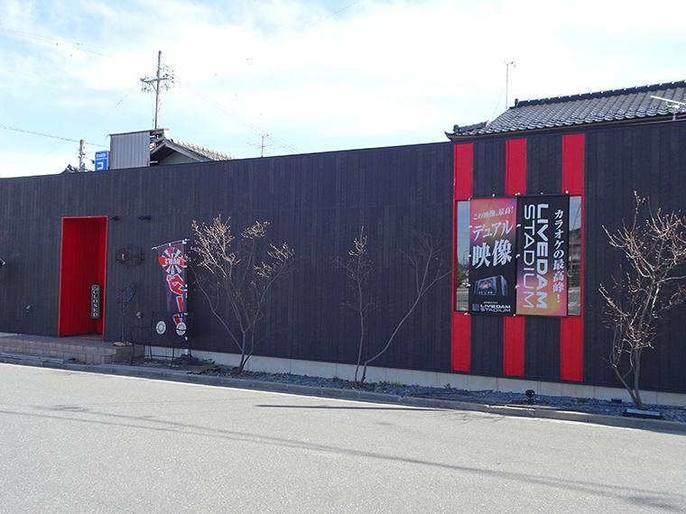 バル・ラルゴ 居酒屋・カラオケラウンジ