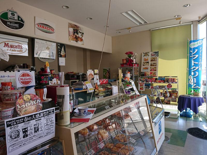 ヤナギヤアミカホール2002 喫茶