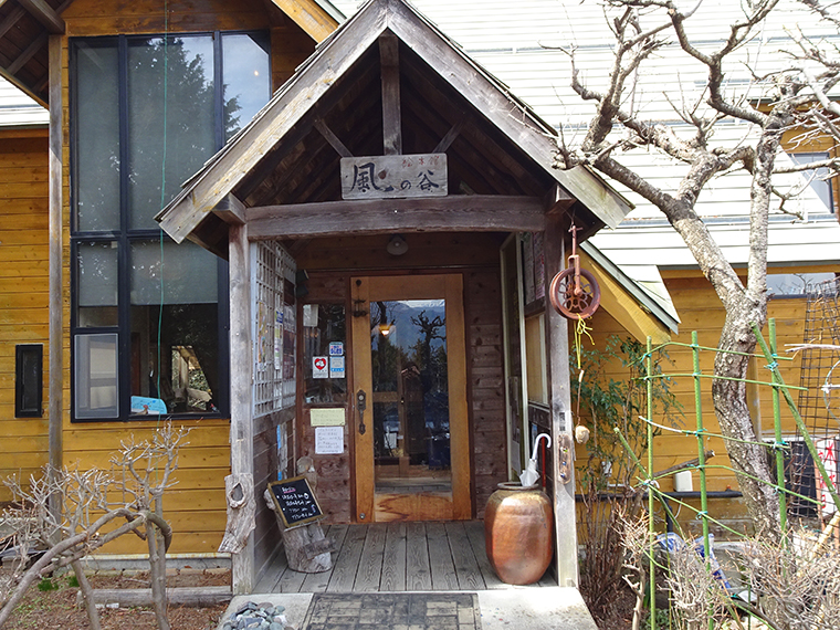 風の谷絵本館 軽食・喫茶