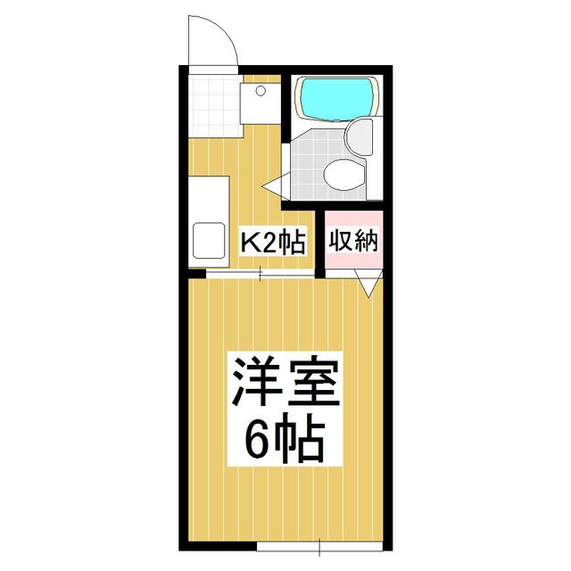 【賃貸】シティハイムユキコ