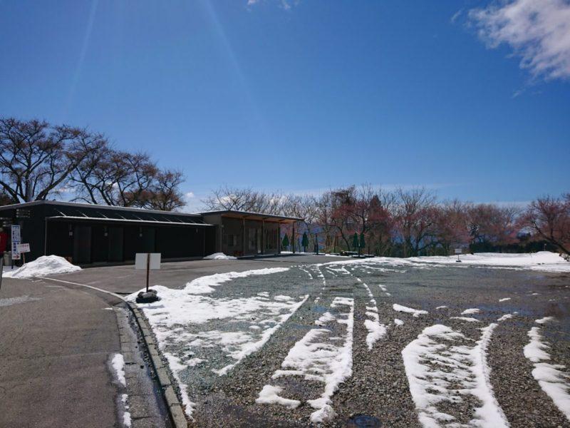 【与田切公園・千人塚公園】2019年4月12日:営業再開のお知らせ