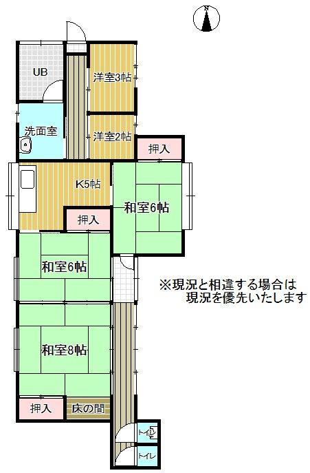 【売買 】七久保 280万円