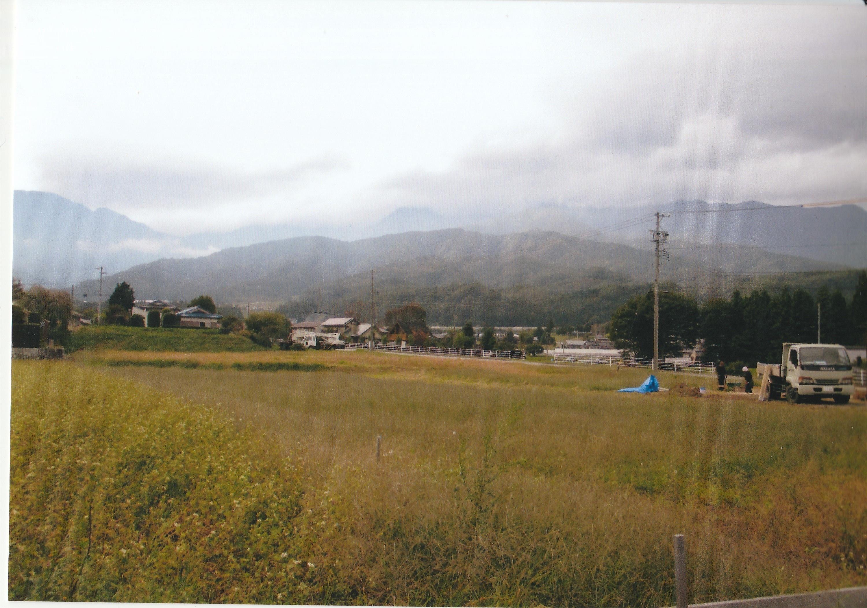 飯島 530.02㎡ 550万円