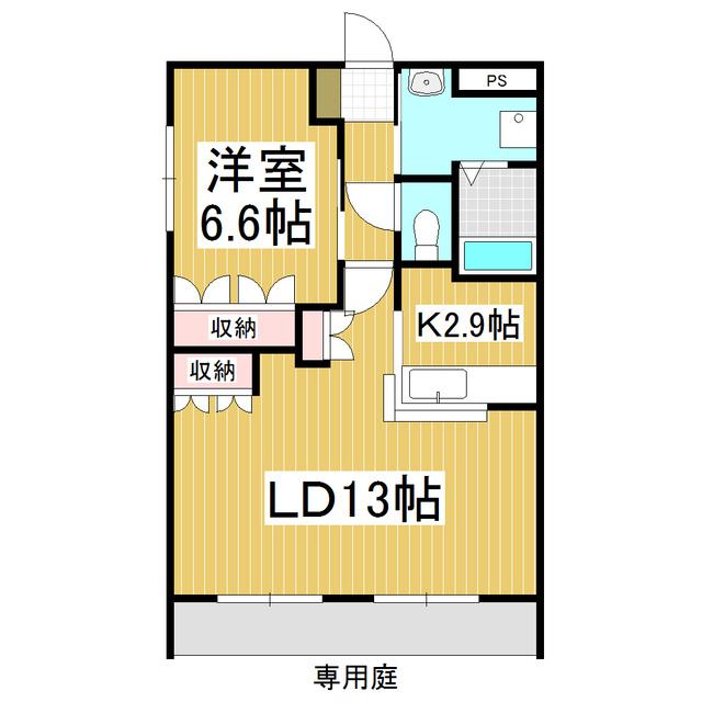 【賃貸】シャルマン ハウス