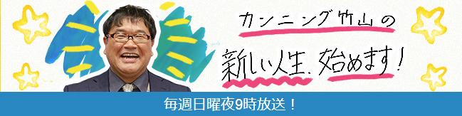 BSテレビ東京で飯島町が紹介されます!